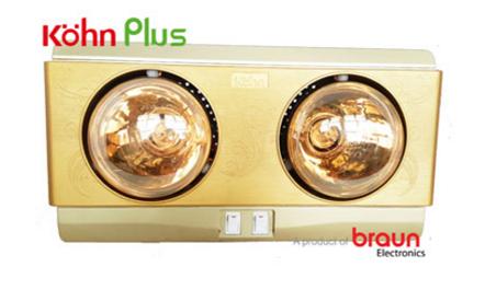 Đèn sưởi nhà tắm 2 bóng vàng Kohn KP02G