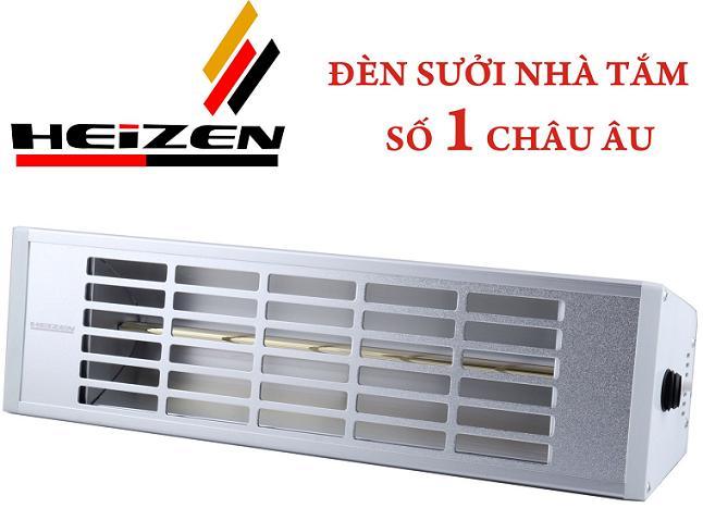 Heizen HE IT610
