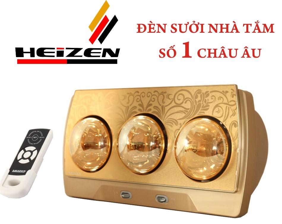 Heizen HE3BR